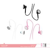 JOYROOM機樂堂 輕盈無感 HIFI重低音平耳式耳機 (EL123) 3.5mm各廠牌適用/ 線控接聽鍵/ 免持聽筒