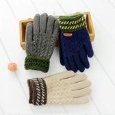 兒童手套男童冬季小孩自行車手套 加絨保暖中大童小學生五指手套 滿天星