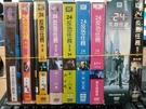 挖寶二手片-0133-正版DVD-影集【24反恐任務 第1+2+3+4+5+6+7+8+9季 系列合售】-(直購價)