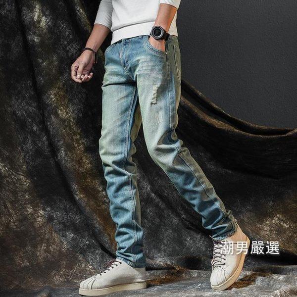 直筒褲春季破洞牛仔褲男修身直筒2018新品男士褲子正韓潮流男褲寬鬆百搭27-40