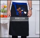 男廚師半身工作圍裙酒店西餐廳賓館飯店快餐廳廚房廚師長半身圍腰LG-882075