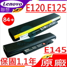 LENOVO E120 電池(原廠超長效)-聯想E125,E145,84+, 42T4957,42T4958,42T4959,42T4960,42T4961