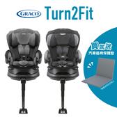 GRACO Turn2Fit 0-4歲 360度 ISOFIX 汽車安全座椅