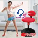 拉麗神雙專利完美曲線搖搖椅/旋風搖滾椅(1台送拉力繩)核心鍛鍊 搖擺機能椅 健身椅 板凳椅
