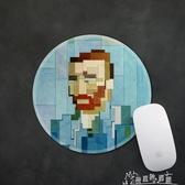 梵高插畫自畫像藍色防水滑鼠墊滑鼠墊鎖邊加厚文藝原創手繪 奇思妙想屋