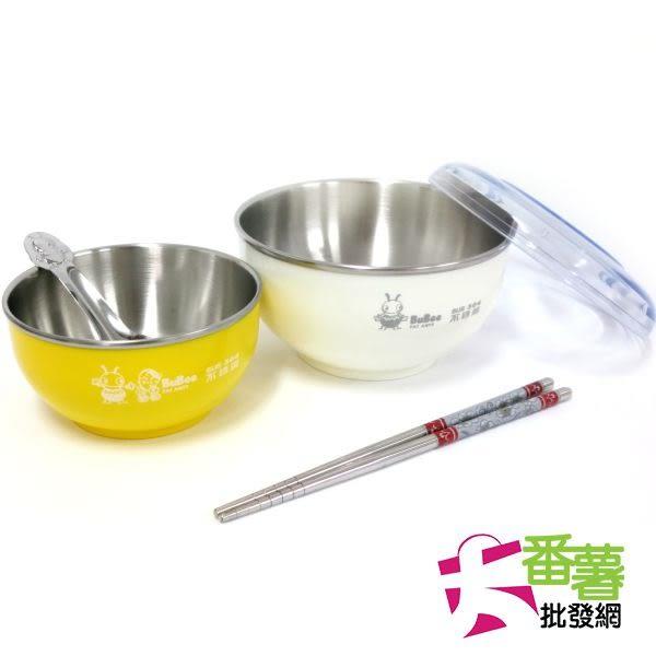 【台灣製】鑽石牌 Y-216S香醇不鏽鋼隔熱碗兩入組 304不鏽鋼 (附塑膠蓋.餐具) [大番薯批發網 ]