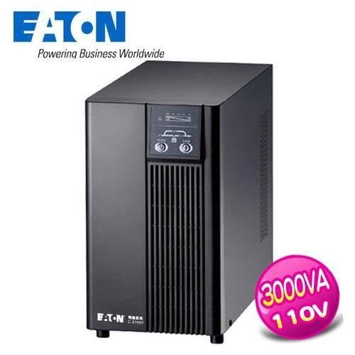 Eaton飛瑞 3KVA On-Line 在線式UPS不斷電系統 C3000F