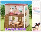 麗嬰兒童玩具館~扮家家酒-日本EPOCH-森林度假別墅組(內含可可兔姊姊及傢俱)