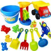 沙灘玩具套裝幼兒園兒童挖沙工具鏟子環保寶寶沙灘戲水決明子玩具HM 3c優購