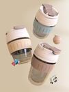 咖啡杯卡通咖啡杯帶吸管可愛高硼硅玻璃杯子女學生韓版耐高溫大容量水杯 寶貝寶貝計畫 上新
