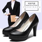 職業女鞋軟面高跟鞋黑色皮鞋正裝面試白色圓頭中跟禮儀ol工作鞋女