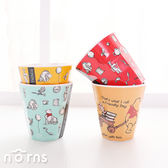 【日貨美耐皿水杯 小熊維尼電影版】Norns 迪士尼 摯友維尼 小豬 POOH塑膠杯飲料杯  漱口杯 日本