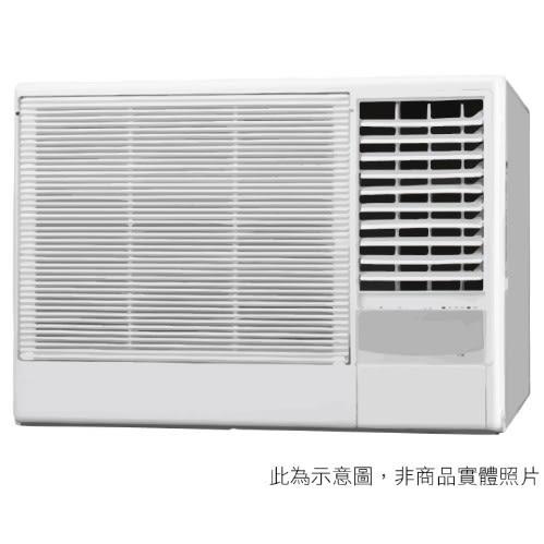 【日立-送免費標準安裝】 4-5坪變頻冷暖雙吹式《窗型》冷暖氣 RA-28NV