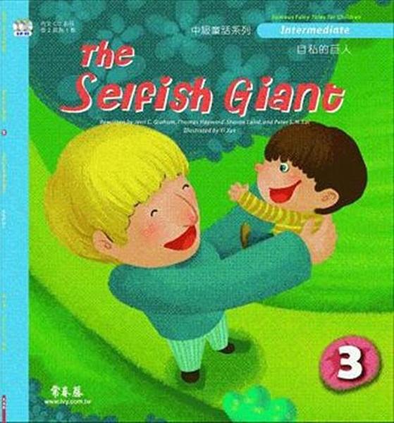 (二手書)自私的巨人(中級3):The Selfish Giant(2CD)