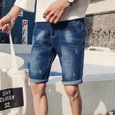 男短褲 潮流百搭男裝 休閒五分褲韓版牛仔褲男【非凡上品】q1270