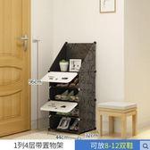 鞋櫃防塵多功能家用省空間鞋櫃門廳櫃爾碩數位3c