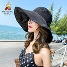 遮陽帽女防曬遮臉防紫外線空頂捲捲太陽帽子百搭韓版潮夏天  一米陽光