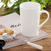 簡約陶瓷杯子喝水杯茶杯白色馬克 2個杯子