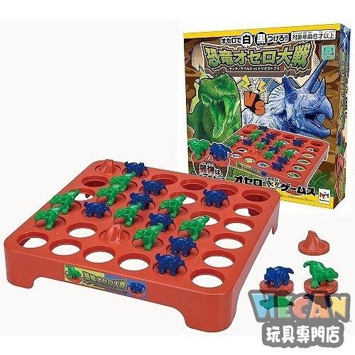 MEGA 恐龍大戰奧賽蘿 奧賽羅遊戲 黑白棋 益智遊戲 (MegaHouse) 51586