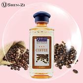 (咖啡)300ml 薰香精油 汽化精油 薰香瓶精油 香薰瓶精油