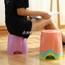 兒童椅子 加厚小凳子塑料椅子換鞋凳家用小板凳兒童矮凳沙發穿鞋凳成人圓凳 快速出貨 YXS