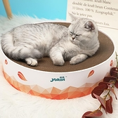 怡親貓抓板磨爪器瓦楞紙貓抓墊貓咪玩具磨抓板貓爪板耐磨【宅貓醬】