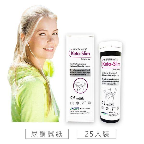 【韓國DFI】脂肪代謝尿酮檢測試紙(1罐)共25入 生酮 尿酮試紙