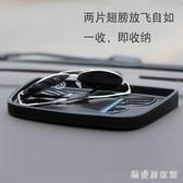 汽車手機防滑墊多功能車載手機支架車內儀表台置物盒手機導航座墊 QG3052『樂愛居家館』