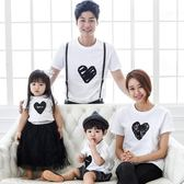 親子裝夏裝三口t恤全家裝2018新款潮嬰兒四口家庭裝母女裝母子裝 魔方數碼館