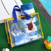 ✭米菈生活館✭【N355】撞色拼接透明手提包 透明系 海灘包 沙灘包 透視 果凍包 單肩 夏季