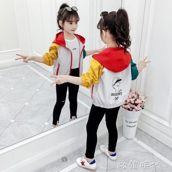 女童外套秋冬裝2019年新款加絨加厚洋氣7女孩上衣8歲春秋季兒童裝 歐韓時代