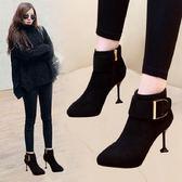 高跟短靴細跟氣質女靴潮絨面皮帶扣靴子女新款尖頭時尚貓跟馬丁靴 藍嵐