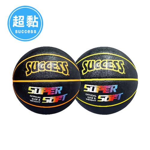 成功超黏螢光籃球(2色)