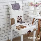 椅套彈力椅子套連身簡約現貨辦公椅套套罩椅背套家用凳子套 耶誕交換禮物