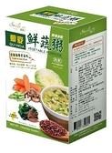 Smile99~藜麥鮮蔬粥-香椿海帶芽風味30公克×5包/盒(純素)~特惠中~