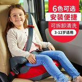 宇通貝歐科兒童安全座椅增高墊兒童汽車3-12歲便攜式座椅通用車型igo   良品鋪子