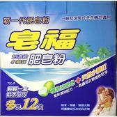 皂福 超濃縮小蘇打肥皂粉700g【愛買】