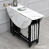 折疊圓桌餐桌家用圓桌面飯桌簡易移動圓形桌小戶型桌椅組合大圓桌 PA12904『棉花糖伊人』