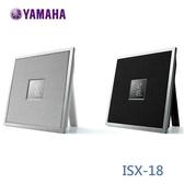 【24期0利率】YAMAHA ISX-18 無線藍芽喇叭 不挑色 台灣公司貨