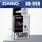 CASIO 卡西歐 專用標籤紙 色帶 9mm XR-9SR1/XR-9SR 銀底黑字 (適用 KL-170 PLUS KL-G2TC KL-8700 KL-60)