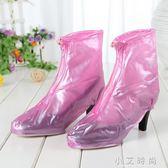 高跟防雨鞋套時尚加厚防滑耐磨底成人下雨天戶外旅游防水鞋套 小艾時尚