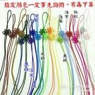 (每包10條)玉線小方結中國結吊繩批發...小書籤小公仔小香包文具配件DIY