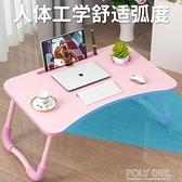 床上書桌電腦簡約摺疊臥室小桌子家用學生宿舍學習寫字坐地懶人桌 ATF 夏季新品