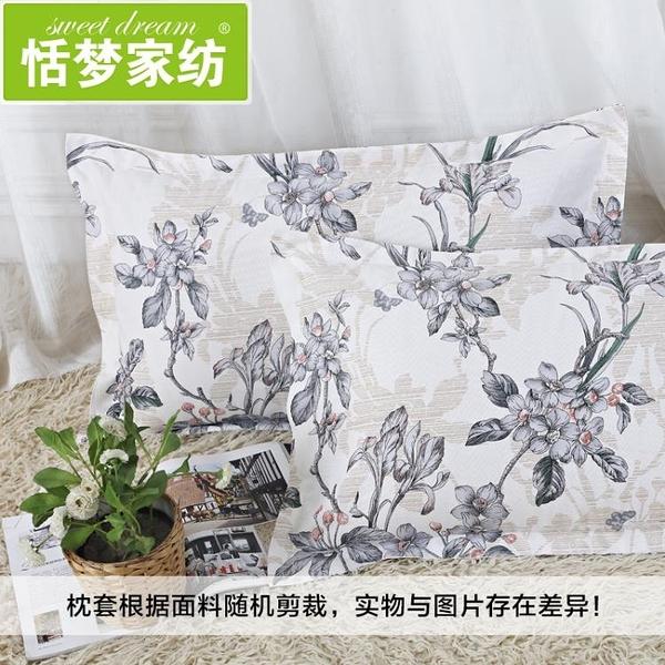 棉質老粗布枕套一對 48*74cm棉質粗布枕頭套【八折搶購】