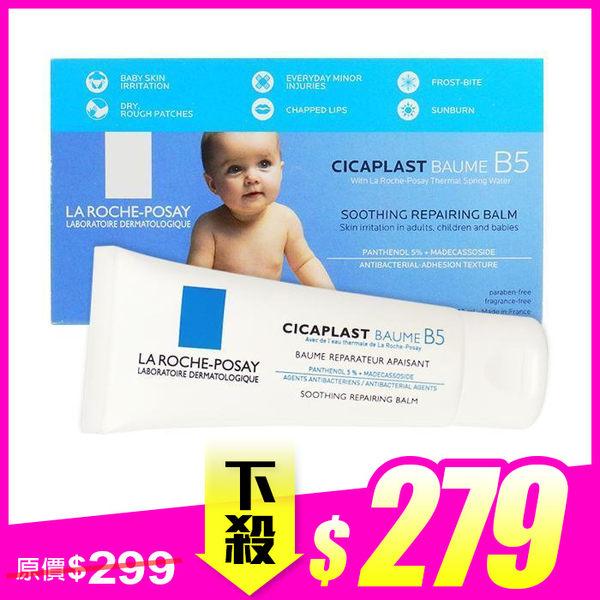 LA ROCHEPOSAY 理膚寶水 全面修復霜 40mL ◆86小舖 ◆
