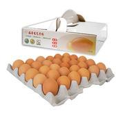 (預購)【福壽生態農場】牧草雞─雞蛋(30入)禮盒