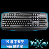 [富廉網]【FOXXRAY】狐鐳 FXR-BK-23 爆裂戰狐電競鍵盤