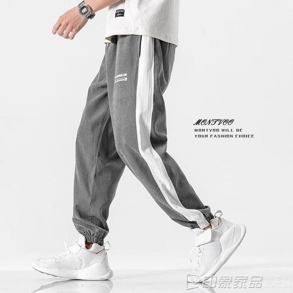 褲子男2020夏季新款休閒長褲薄款冰絲韓版潮流寬鬆運動衛褲男褲潮 印象
