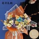 20張 二次元動漫防水透明玻璃紙玫瑰鮮花包裝紙花束包裝花藝材料花店用【白嶼家居】