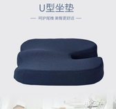 坐墊 坐墊久坐辦公室學生屁股椅子座墊記憶棉四季通用透氣